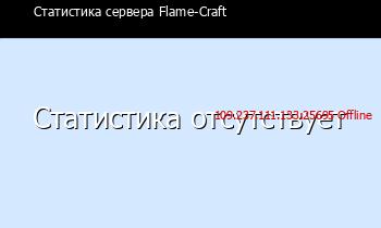Сервер Minecraft HAPPY-MAGIC-CRAF...