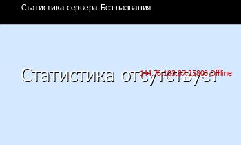 Сервер Minecraft TeslaImperium 1.8-1.12.2