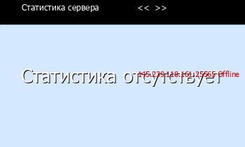 Сервер Minecraft          [1.12.2] <<    >> [1.12.2]