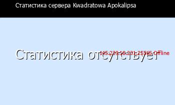Сервер Minecraft Kwadratowa Apokalipsa.xyz