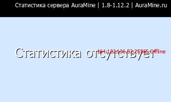 Сервер Minecraft IziCraft | 1.8-1.12.2 | IziCraft.ru