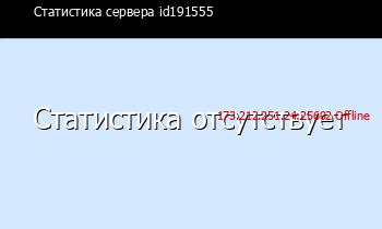 Сервер Minecraft Minecraft Server von lflflflflflfllf