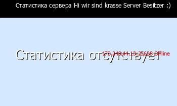 Сервер Minecraft DonossCraft