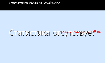 Сервер Minecraft PixelWorld