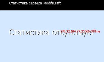 Онлайн сервера minecraft minecraft bukkit