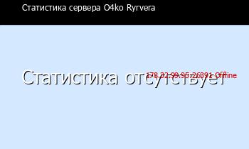 Сервер Minecraft SPORTCRAFT - Всем ФЛАЙ