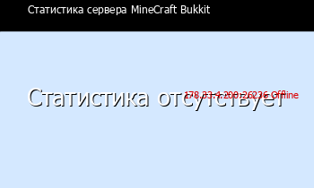 Сервер Minecraft mcMMO Winter World