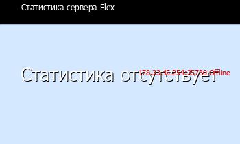 Сервер Minecraft FoxRegCraft