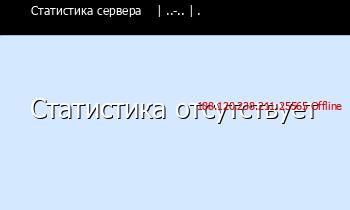 Сервер Minecraft    | ..-.. | .