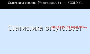 Сервер Minecraft {Mcruncsgo.ru}<-...  #GOLD #1           UPDATE(v