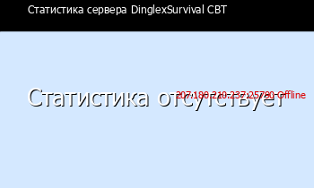 Сервер Minecraft Minecraft Server von lembosilent
