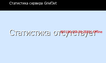 Сервер Minecraft Pocket-Server von Potter