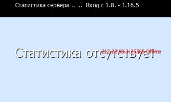 Сервер Minecraft -]-- AGONORN --[-     | >=0B A09B DB-mc.ru