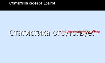 Сервер Minecraft 212.22.93.36:25720