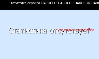 Сервер Minecraft FANTASTIC-VANILL...