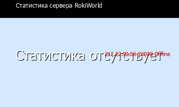 Сервер Minecraft  TSUNAMI-WORLD Opening  NEW