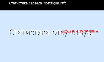 Сервер Minecraft VankaCraft
