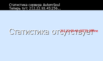 Сервер Minecraft  AutemSoul  Beta