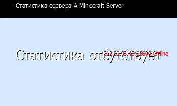 Сервер Minecraft USMF Server Приносите деньги до 01.05 | 01200