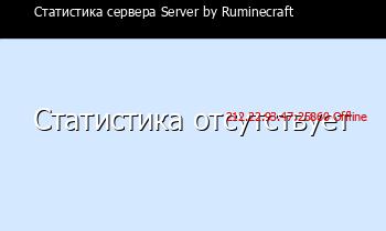 Сервер Minecraft LemonCraft