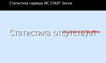 Сервер Minecraft MC START Server