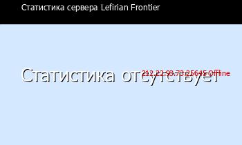 Сервер Minecraft             :|SBRP|:               MINI