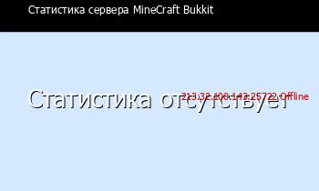 Сервер Minecraft ArtCraft22