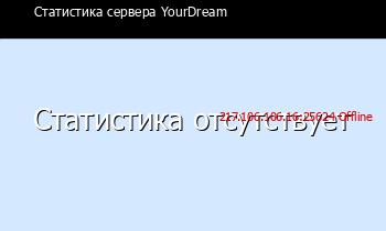Сервер Minecraft PvPGrand [1.11-1.12.2]    Дуэли |   Жесткий гриф