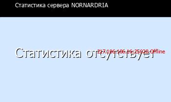 Сервер Minecraft NORNARDRIA