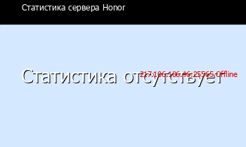 Сервер Minecraft Honor