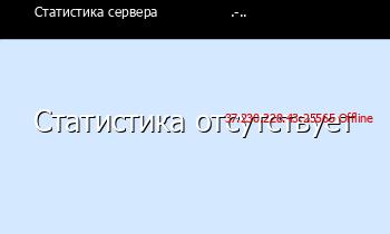 Сервер Minecraft      | Открытый Бета Тест | .-..