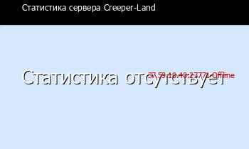 Онлайн сервера minecraft  minecraft server