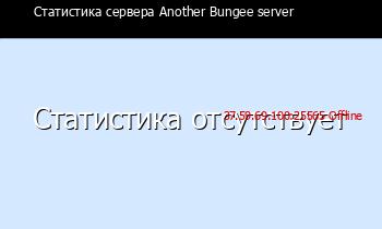 Сервер Minecraft VANILLASQUAD >> SERVER BEZ PRIVATOV