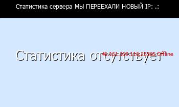 Сервер Minecraft MCTOM.RU:25565 | Сайт авто-доната: K1z.ru