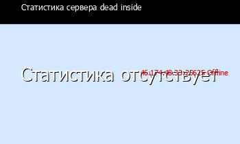 Сервер Minecraft -]--  343-Craft  --[-