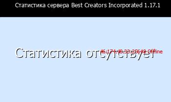 Сервер Minecraft PAZILAYA DYRACHINA
