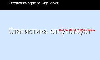 Сервер Minecraft CheatSpase