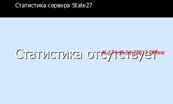 Сервер Minecraft 46.174.49.30:25817