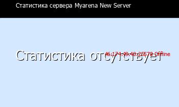 Сервер Minecraft Островок-Свободы 1.7.2-1.7.5
