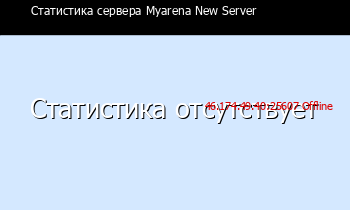 Сервер Minecraft 46.174.49.40:25607