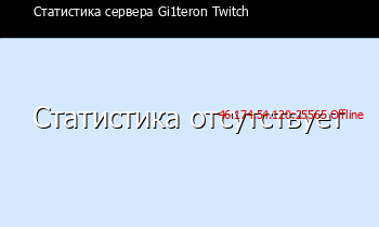 Сервер Minecraft uid50529