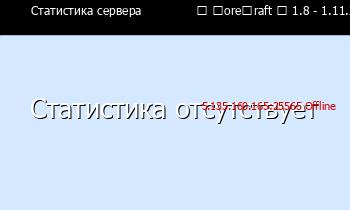 Сервер Minecraft              ◤ LoreCraft ◥ 1.8 - 1.11.2