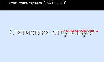 Сервер Minecraft [DS-HOST.RU]