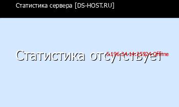 Сервер Minecraft [DS-HOST.RU]