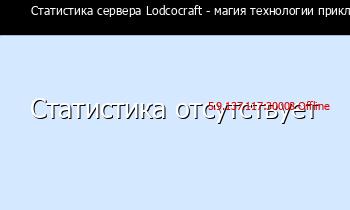 Сервер Minecraft Lobby