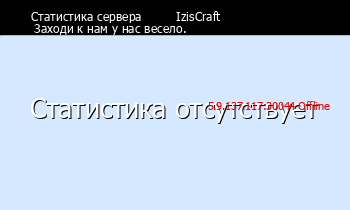 Сервер Minecraft LaughterCraft