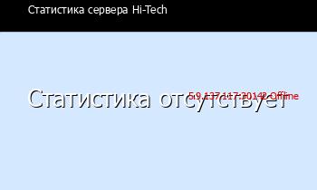 Сервер Minecraft Hi-Tech