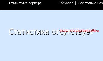 Сервер Minecraft            yougc.ru (1.13.2 - 1.14.4)