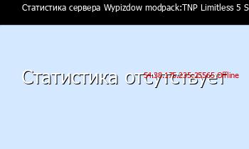 Сервер Minecraft               || LetCraft.pl [1.13-1.17] ||
