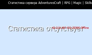 Сервер Minecraft Welcome to Hell Nigga